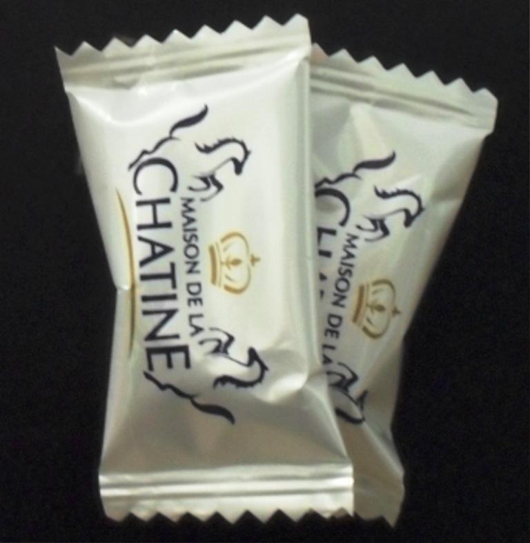 Amandes cacaotées<br> (pochon de 25 unités)